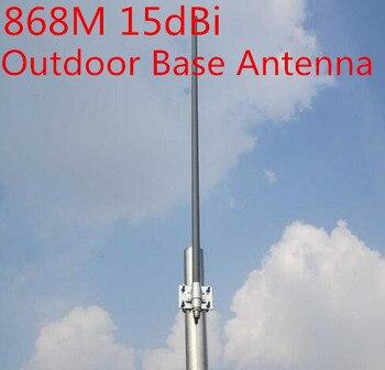 868 MHz haute gain15dBi glisse de base antenne GSM 868 M antenne extérieure toit moniteur N femelle 868 M en fiber de verre antenne