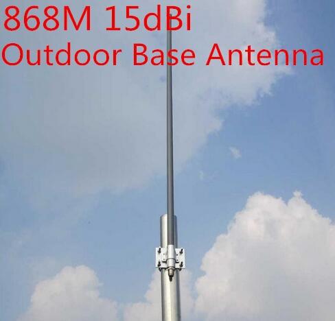 868MHz high gain15dBi glide Базовая антенна gsm 868M антенна наружный монитор крыши N female 868M антенна из стекловолокна