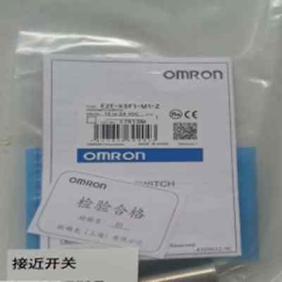 DHL/EMS 5 Sets New for OM-RON E2E-X5F1-M1-Z Proximity Switch E2E-X5F1-M1 dhl ems 5 sets new for om ron proximity switch e2a m18ks08 wp c1