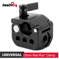 SmallRig DSLR Camera 15mm Rail Rod Quick Release Rod Clamp with ARRI Accessory Mount for Monitor Microphone Attach 1976