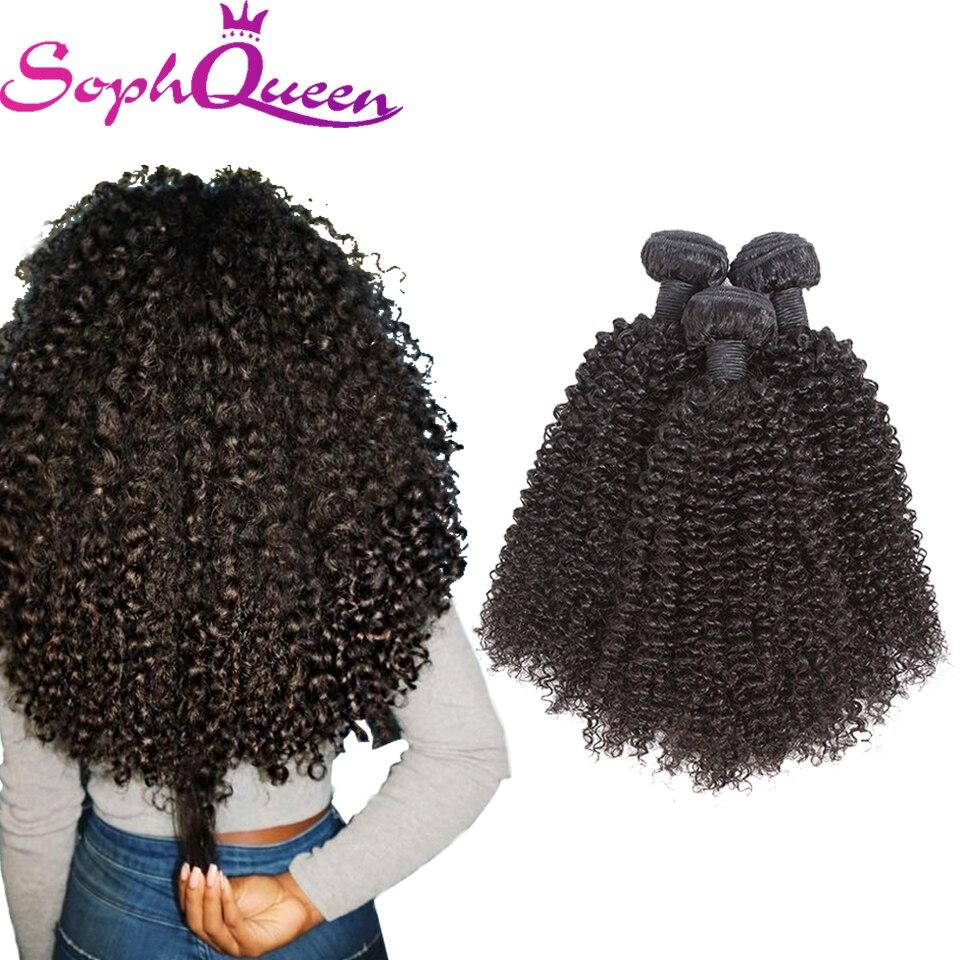 Soph Queen Hair Brazilian Unprocessed Virgin Hair Bundles Weave Kinky Curly Human Hair Bundles Can Buy With Closure Extensions