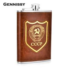 Patrón de la Bandera de la Unión Soviética GENNISSY Nuevo Frasco Marrón de Cuero Deporte Al Aire Libre Portable del Acero Inoxidable Beber Alcohol Frascos Para El Hombre