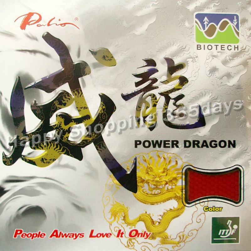 Original Palio Power Dragon (BIOTECH) kort pips-out bordtennis / pingpong gummi med svamp 2.0mm