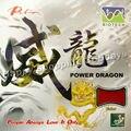 Original Palio potencia dragón (BIOTECH) pips-out tenis de mesa/pingpong caucho con esponja 2,0mm