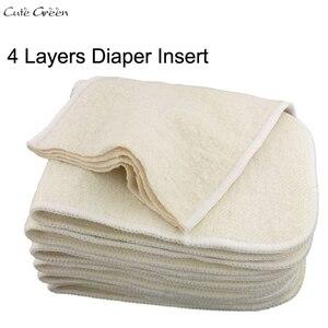 Image 1 - 4 camadas de cânhamo algodão fralda inserção se encaixa bebê bolso pano fralda fralda forro absorvente super inserções para fraldas do bebê