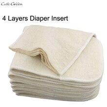 Inserción de pañal de algodón de cáñamo de 4 capas se adapta con bolsillo para bebé pañal de tela forro para pañal Super absorbente inserción de pañal s para pañales de bebé