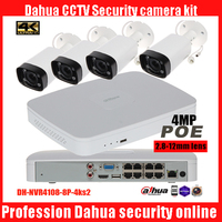 Dahua HD 1080P PoE 8PCS 4MP IPC HDBW4433R Z IP Network CCTV Home Security Camera System