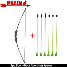 1pc15lbs Archery Children Bow And Arrow Set Recurve With 6pcs Sucker Fiberglass Gift Shooting Hunting Accessories
