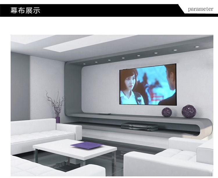 PVC Fabric Matte With 1.1 Gain Projector  projection screen Wall Mounted Matt White for all projector (10)