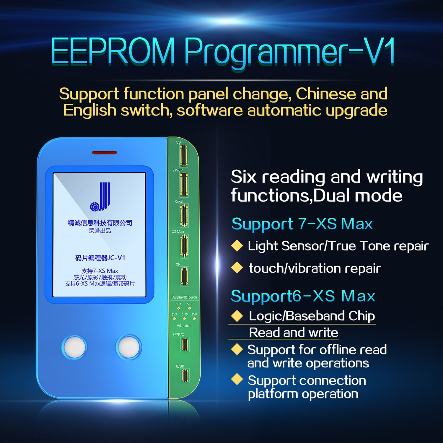 Light Sensor Touch Vibrator Multi Read Write Data Recovery auto brightness Repair Programmer For iPhone Xs XsMax X 8 Plus 8 7P 7Light Sensor Touch Vibrator Multi Read Write Data Recovery auto brightness Repair Programmer For iPhone Xs XsMax X 8 Plus 8 7P 7