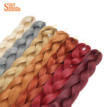 Silky Strands 82inch 165g Jumbo Braids Straight hair Extension Synthetic Braiding Hair for Bulk High Temperature Fiber