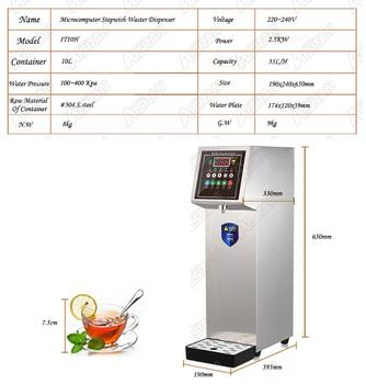IT10H 10L Commercial energy-saving electric water boiler water machine kettle automatic boiling  Hour supply 35L 2