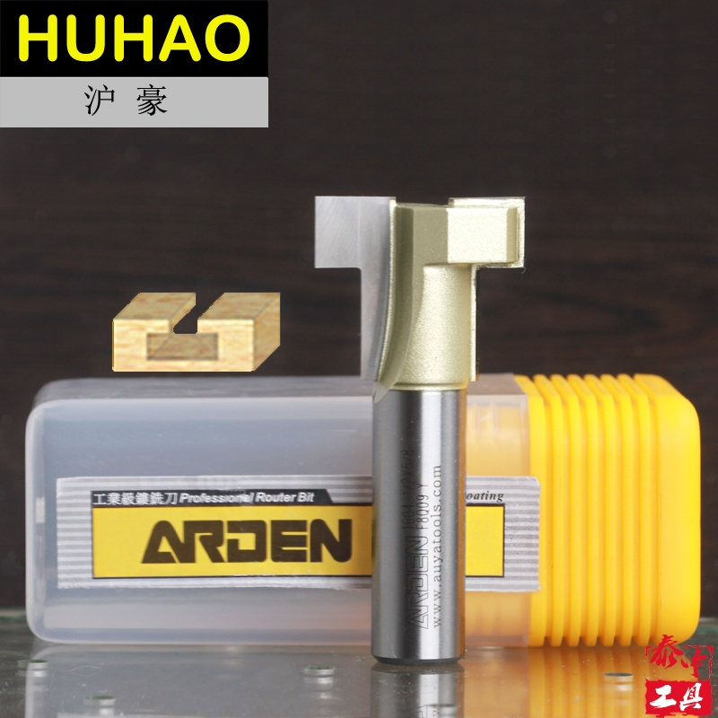 fresas para router Woodworkong Tool key tools Straight T-Slot Arden Router bit - 1/2*3/8 - 1/2 Shank - Arden A1604018 tungsten alloy steel woodworking router bit buddha beads ball knife beads tools fresas para cnc freze ucu wooden beads drill