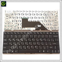 Rosyjska klawiatura dla DNS 0155938 0158632 0155930 0133292 0139810 0151943 DOK-V6226K DOK-V6126K DOK V6126K V6226K RU czarny