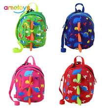 2018 Cute Dinosaur Backpack Toys 1-3 Years Old Boys And Girls Animal Toys Children Kindergarten Backpack Fashion Toys(China)
