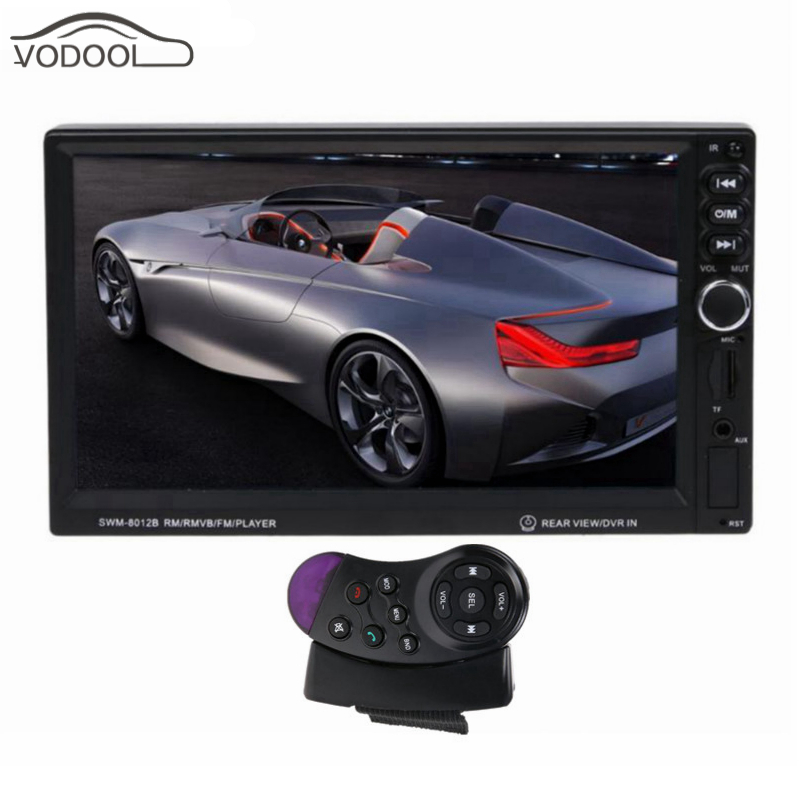 7 HD LCD 2 Din Car MP4 MP5 Video Player Auto Parking Display Bluetooth Handsfree Remote Control Touch Screen FM Radio Autoradio 7020g 7 touch screen 2 din car radio dvd mp5 video player rear camera bluetooth gps navigation steering wheel remote control