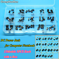 ChengHaoRan 15Models 75PCS Tablet PC MID/Laptop DC Power Jack Connector for Samsung/Asus/Acer/HP/Dell/Sony/Lenovo With a box