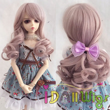 Free Shipping High Temperature Fiber Taro Color Jerry Curly BJD Doll Wig 1/3 1/4 1/6 for Choice