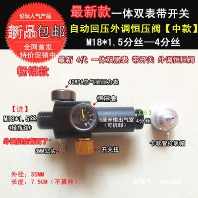 Airforce condor talon ss pcp High pressure cylinder valve rice cooker parts steam pressure release valve