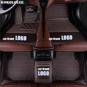 Image 2 - Kokololee רכב רצפת מחצלות עבור פולקסווגן לוגו פולקסווגן עד CC פאסאט b5 b6 b7 b8 פולו גולף 4 5 6 tiguan ג טה טוראן טוארג רכב סטיילינג