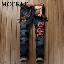 Mcckle mode mens jogger jeans mit stickerei slim fit gewaschen denim hosen männlichen schlange und blume patchwork jean hosen
