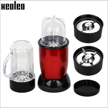 Xeoleo Multifunction Food blender processor 220W Juice machine Dry Grinder for Grains/Meat Smoothie maker Milling