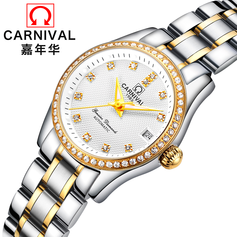 2017 Special Offer Business Watch Ladies Automatic Mechanical Steel With Luminous Waterproof Female Leisure Fashion Retro Watc 3mbi50sx 120 02 special offer seckill consumer protection of business integrity quality assurance 100