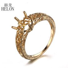 HELON Art Style Women's Fine Jewelry Round Cut 7.5-8mm Semi Mount Engagement Wedding Filigree Ring Setting Solid 10K Yellow Gold