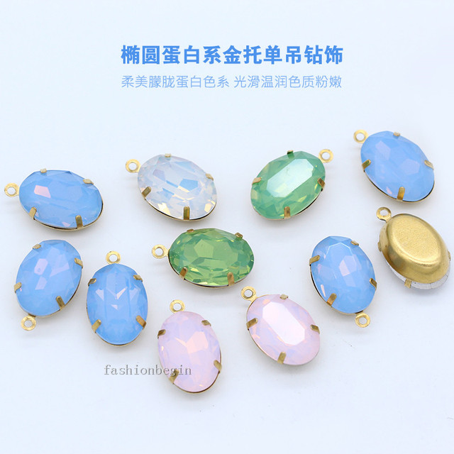 12p 18x13mm oval whitegreenbluepink opal framed glass pendant 12p 18x13mm oval whitegreenbluepink opal framed glass pendant necklace earring mozeypictures Images