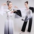De Manga larga de Las Mujeres Traje de la Danza Popular Chino Abanico Chino de Tinta Femenina Traje de la Danza Etapa Paraguas DanceR Desgaste Ropa Nacional 16