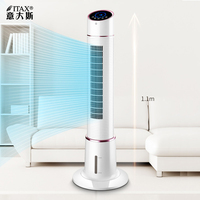 Smart Air conditioning fan tower home quiet vertical humidification refrigerator single cold fashion air conditioner S X 1151A