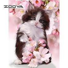 ZOOYA Diamond Painting Cross Stitch Cat Flower Mosaic 3D Rhinestones Needlework Gift 5D DIY Embroidery RF1915