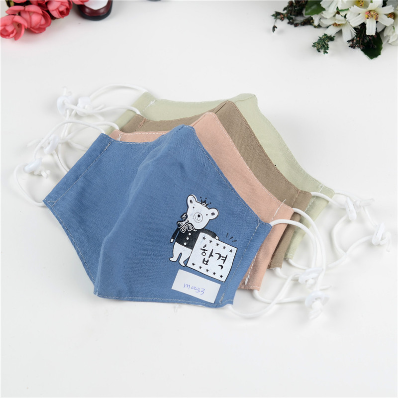 5pcs/Pack Pure Cotton Mask Spring And Autumn New Fashion Mask Cute Bear Pattern Dust Haze Riding Windproof Breathable Masks