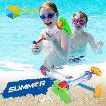 Baby Bath Toys for Children Kids Swimming Pool Sand Set Water Beach Toys Spraying Cannon Gun Water Fight Blaster Rake Shovel