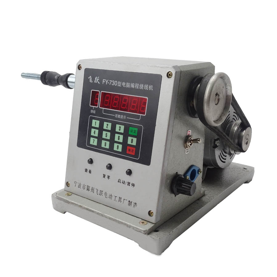 1pc FY 730 CNC Electronic winding machine Electronic winder Electronic Coiling Machine Winding diameter 0.03 1.80mm