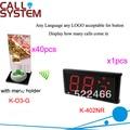 Ресторанная беспроводная цифровая система K-402NR + O3-G + H 3-клавишная кнопка вызова и дисплей для быстрого обслуживания DHL Бесплатная доставка
