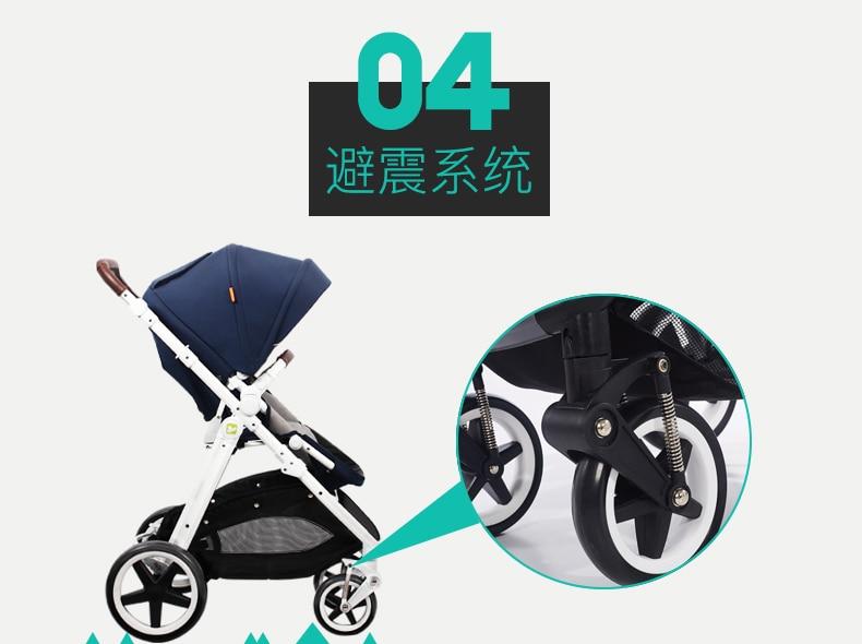 foldable stroller