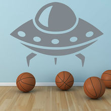 Science Fiction Alien Space Wall Stickers Home Decor Kids Bedroom Vinyl Removable UFO Wall Mural Decal