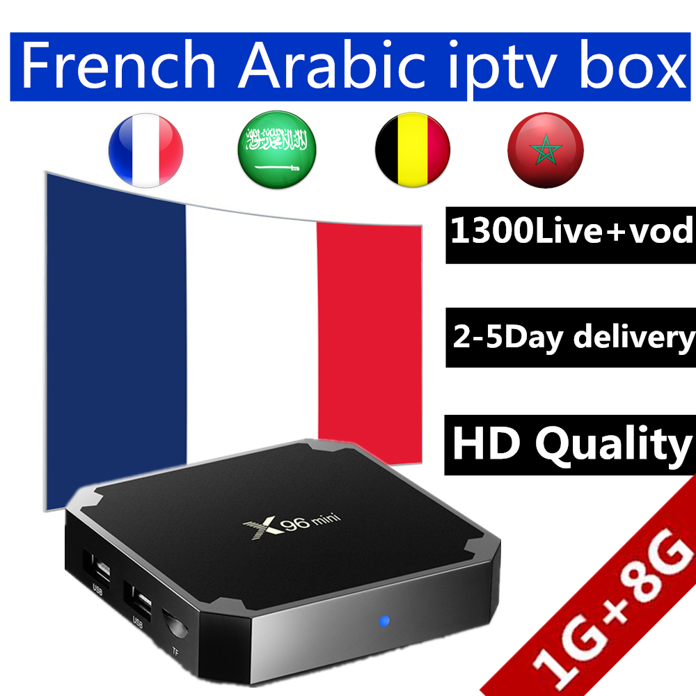 French iptv Android box tv 7.1 x96 mini tv box 1300 live+VOD gift support iptv m3u enigma2 smart tv free shipping from France
