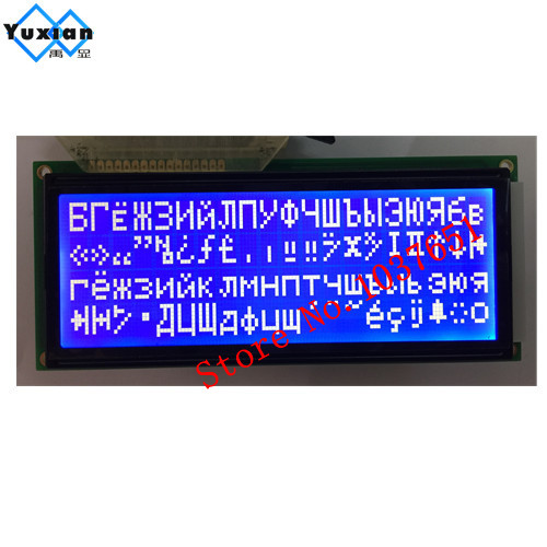 Free Shipping 2pcs LCD module 2004 20 4 20x4 lcd display big character big size blue