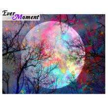 Ever Moment Diamond Painting Psychedelic Scenic Diamond Embroidery Colorful Full Moon Cross Stitch Mosaic Drill Art ASF1046