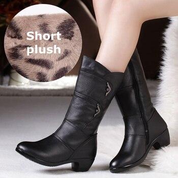 Γυναικείες Δερμάτινες μοντέρνες καθημερινές μπότες Γυναικείες Μπότες Παπούτσια MSOW