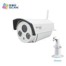 Hd Wifi Ip Камера 2.0mp беспроводной протокол ONVIF Водонепроницаемый открытый дом CMOS CCTV наблюдения обнаружения движения веб-камера Бесплатная доставка Лидер продаж