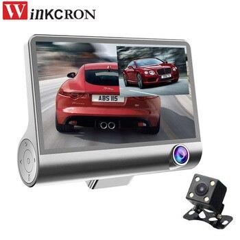 4.0 Inch Car DVR Camera Dash Cam 3-Way 170 Degree Wide-angle Cycle Video Camera Recorder Full HD 1080P DVR Video Recorder