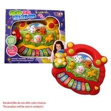 Популярные игрушки с клавиатурой для музыкальных инструментов, портативные игрушки для детей, животные, ферма, музыка, фортепиано, развивающие игрушки, подарки для детей