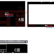 Laptop Carbon fiber Vinyl Skin Stickers Cover guard For Dell