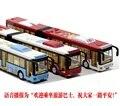 Большой размер игрушки для детей Городской трамвай 2 сплава модели автомобилей автобус автомобиль для укладки лучший подарок для ребенок