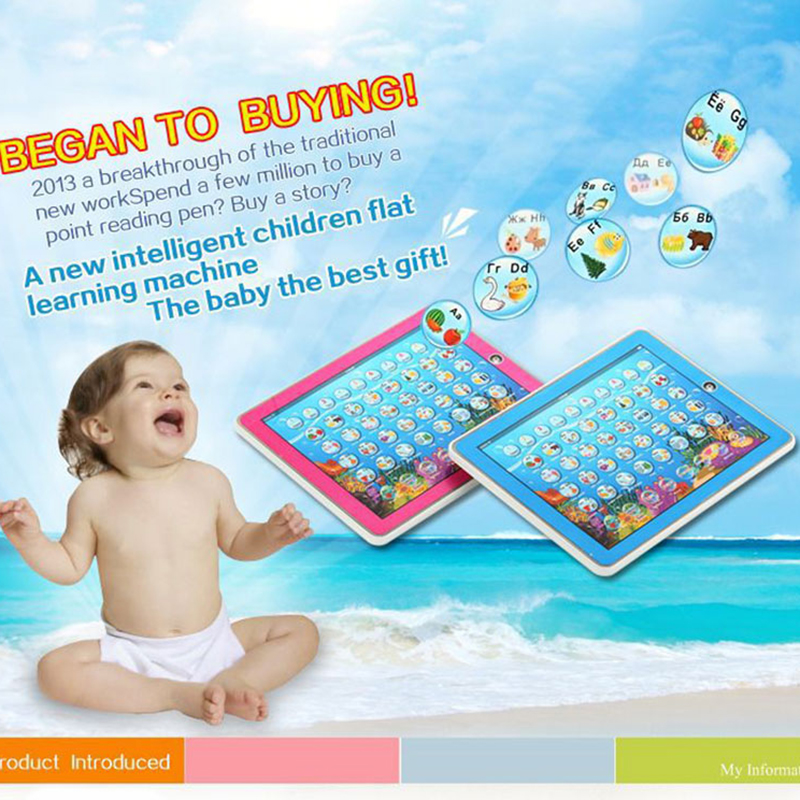 2019 Children English Russian Learning Alphabet Early Educational Toys Kids Tablet Baby Number/Music/Story Study Machine Toddler russian 6side cubes puzzle for toddlers and kids 5 different animal russian alphabet number fruits puzzles educational toys