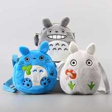 Totoro Plush Coin My Neighbor Bag