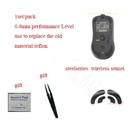 1sets/pack Original Hotline Games Performance Level Mouse Feet For Steelseries Sensei Professional 0.6mm Mouseskate For Gaming